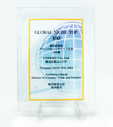 Award certificate (Glass)