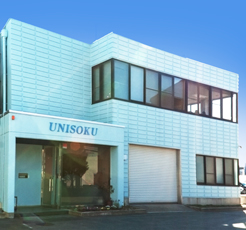 UNISOKU Head Office